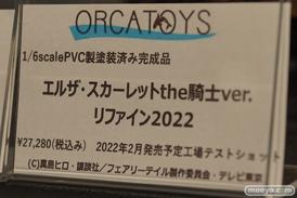 第15回 カフェレオキャラクターコンベンション2021秋 フィギュア 08