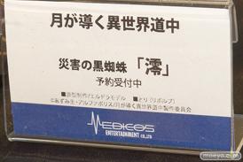 第15回 カフェレオキャラクターコンベンション2021秋 フィギュア 13