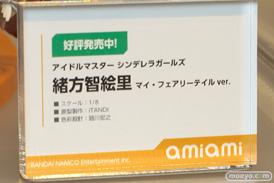 第15回 カフェレオキャラクターコンベンション2021秋 フィギュア 16