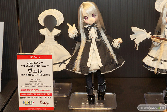 第15回 カフェレオキャラクターコンベンション2021秋 フィギュア 18