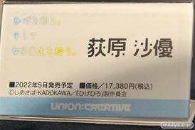 第15回 カフェレオキャラクターコンベンション2021秋 フィギュア 29