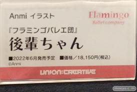 第15回 カフェレオキャラクターコンベンション2021秋 フィギュア 36