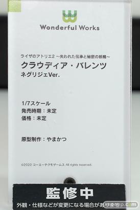 Wonderful Works ライザのアトリエ2 クラウディア・バレンツ ネグリジェVer. フィギュア ワンホビ34 12